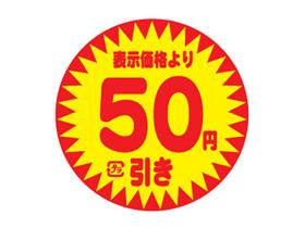 nehi3203.jpg