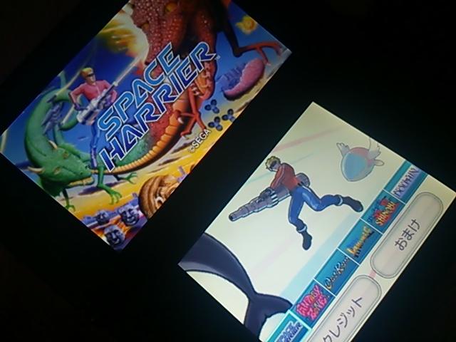 ニンテンドー3DS | PC・家庭用ゲーム | セガ