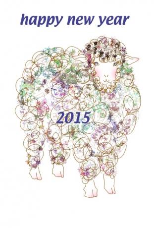 2015新年挨拶