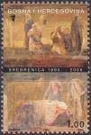 ボスニア・スレブレニツァ事件10周年