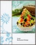 シンガポール・アイスカチャン(耳紙つき)
