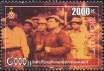 ラオス人民軍60年(カイソーン・ポムウィハーン)