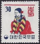 韓国・1961年用年賀