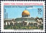 北キプロス・岩のドーム(1980B)