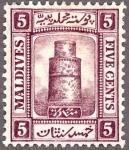 モルディヴ・1909年