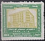 クルディスタン最初の正刷切手