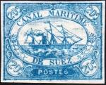 スエズ運河会社切手