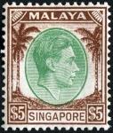 シンガポール・5ドル(1948)