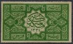 ヒジャーズ・サーリフ・タライ・モスク