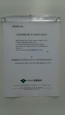 DSC_0038 - コピー