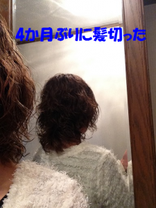 IMG_8826.髪切った