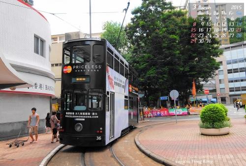 03 aug hongkong