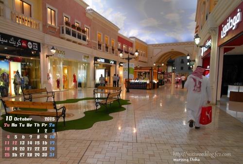 10 Doha