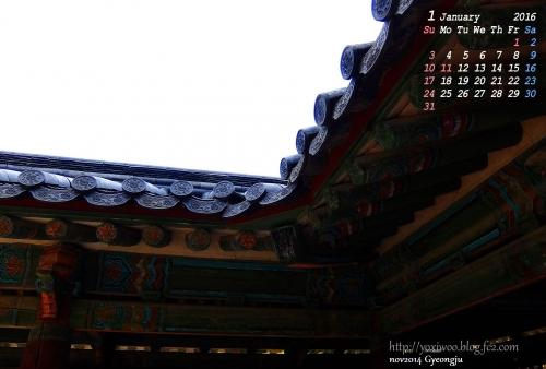 13 Gyeongju