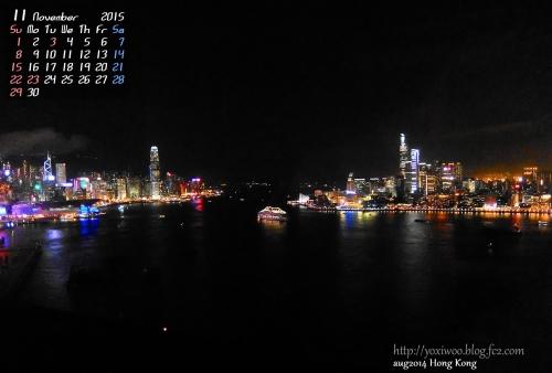 11 hongkong2