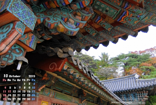 10 Gyeongju