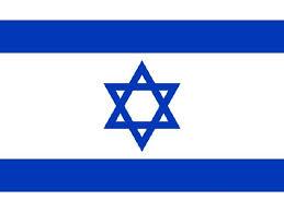 Flag Israel
