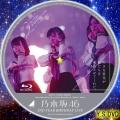 乃木坂46 2nd year birthday live bd1