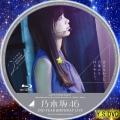 乃木坂46 2nd year birthday live bd2