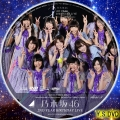 乃木坂46 2nd year birthday live dvd3