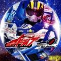 仮面ライダードライブ6