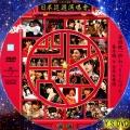 HKT48 全国ツアー ~全国統一終わっとらんけん~ 番外編 in 台北&香港 dvd3
