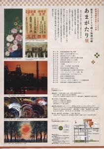 イメージ (9)