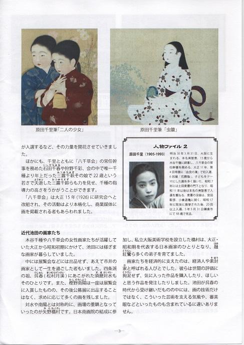 イメージ (13)