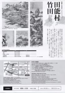 イメージ (6)