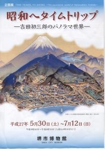 イメージ (38)