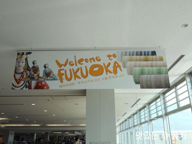 福岡空港②