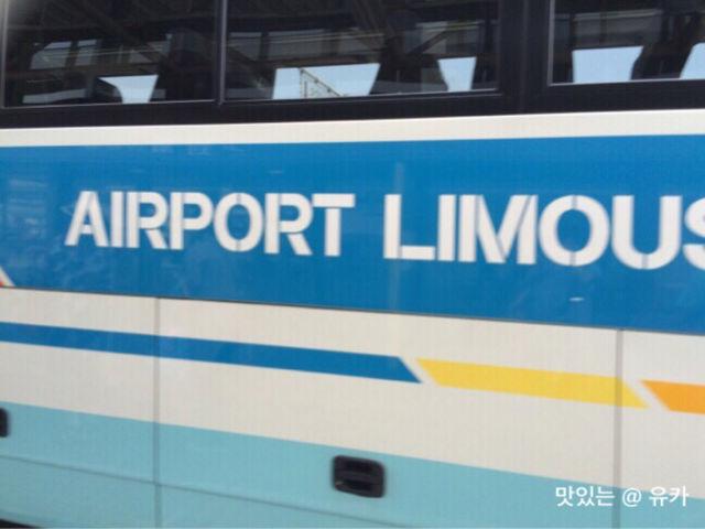 伊丹空港バス