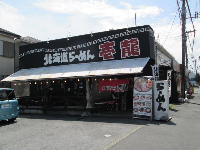 四川 003