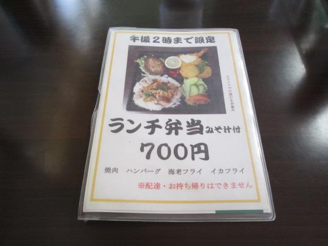としお 002