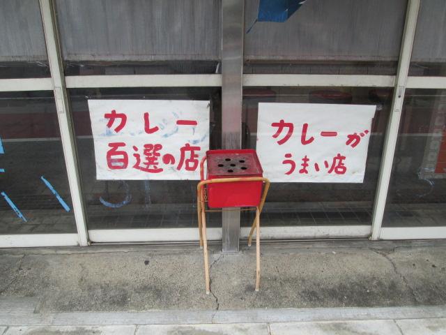 そば 002