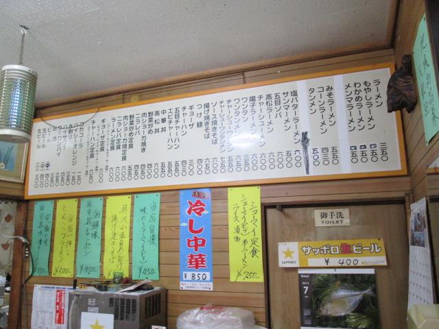 高松 002