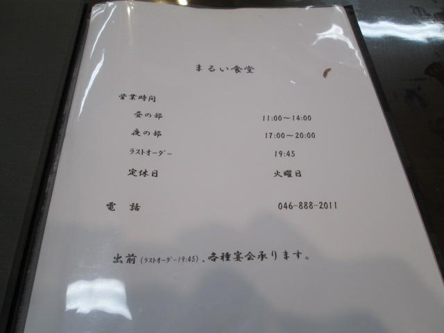 星山温泉 015
