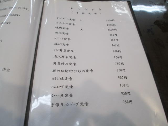 星山温泉 016