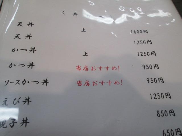 星山温泉 019