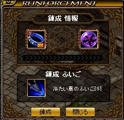RedStone 14.12.29[00]
