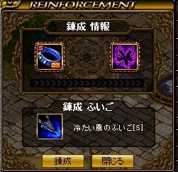 RedStone 14.12.29[01]