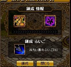 RedStone 14.12.29[02]