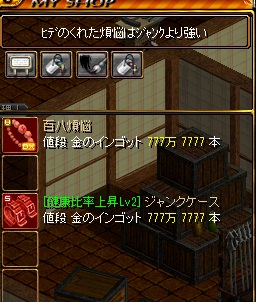 RedStone 14.12.30[07]