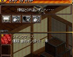 RedStone 14.12.30[08]