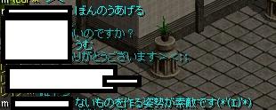 RedStone 14.12.31[00]