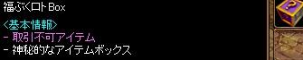 RedStone 15.01.01[00]