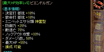RedStone 15.01.01[06]
