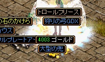 RedStone 15.01.05[00]