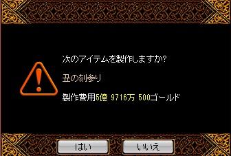 RedStone 15.07.20[00]