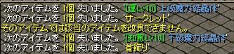 RedStone 15.07.20[01]